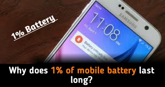 Why does 1% of mobile battery last long