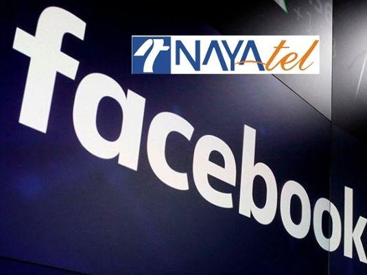 nayatel facebook